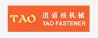 TAO/道盛核
