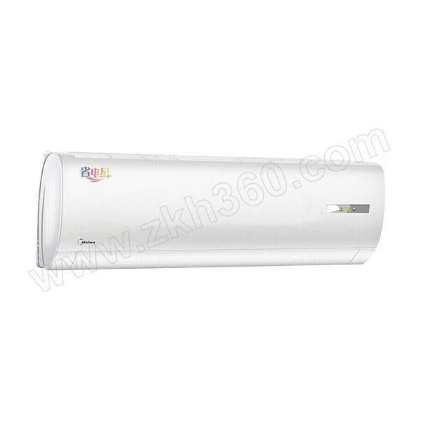 MIDEA/美的 挂壁式空调 KFR-26GW/BP2DN8Y-DH400(3) 大1HP 冷暖 三级能效 变频 含3m铜管 其他辅材收费标准见详情页 1台