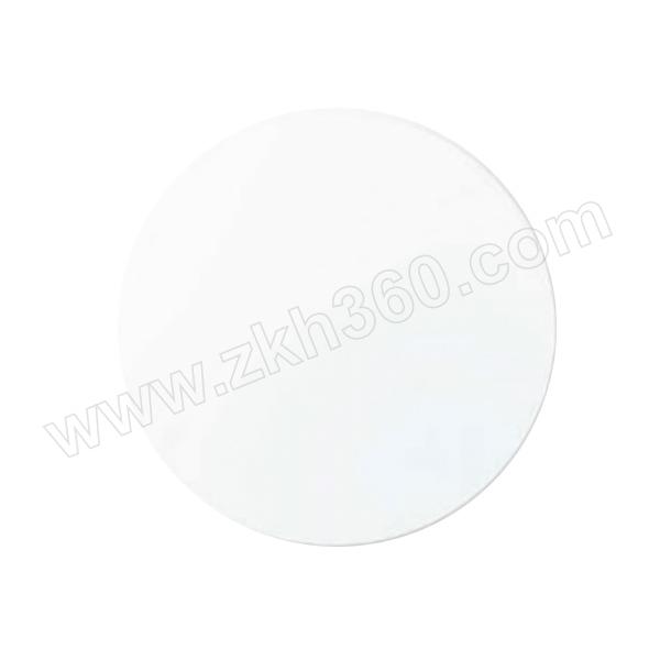 FSL/佛山照明 LED吸顶灯 芯爱系列17W 6500K Φ330mm x 90mm 1个
