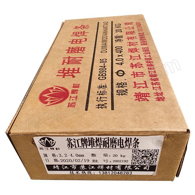 SUJIANG/苏江 高铬碳化钨合金堆焊耐磨焊条 D707(EDW-A-15) 4mm 5kg 1盒