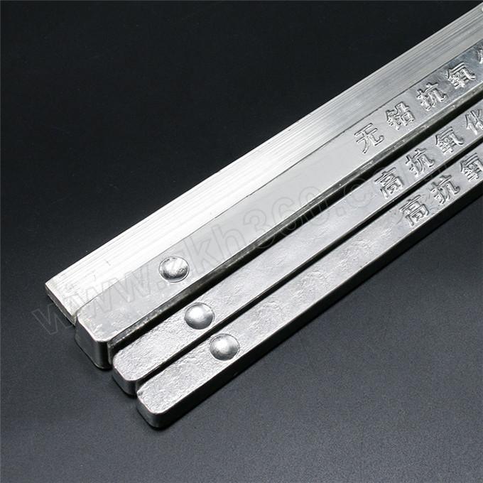 ELECALL/伊莱科 无铅焊锡条 11~99.3%含锡量 Sn-0.7Cu 500g 1条